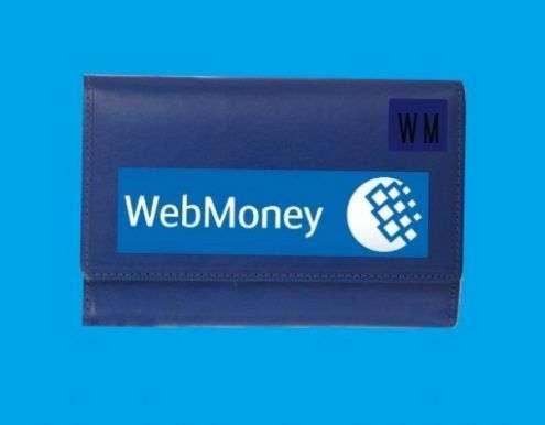 Як створити Webmoney-гаманець