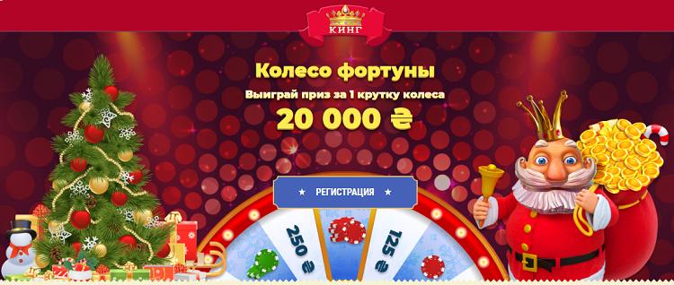 Какие есть бонусные программы в онлайн-казино